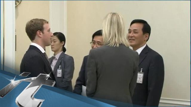 News video: Tech Companies News Byte: Facebook Looking to Partner With Samsung?
